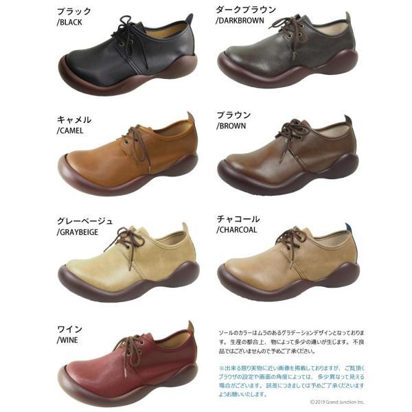 リゲッタ カヌー 靴 メンズ プレーントゥシューズ  shoes|gjweb|18