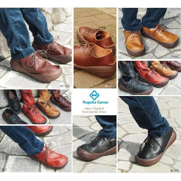 リゲッタカヌー 靴 メンズ 本革レザーシューズ|gjweb|02