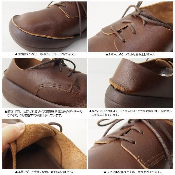リゲッタカヌー 靴 メンズ 本革レザーシューズ|gjweb|04