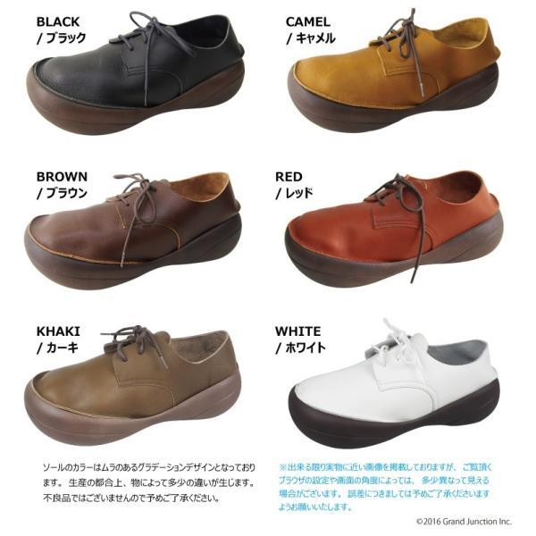 リゲッタカヌー 靴 メンズ 本革レザーシューズ|gjweb|05