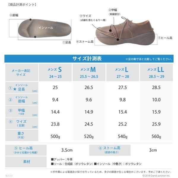 リゲッタカヌー 靴 メンズ 本革レザーシューズ|gjweb|06