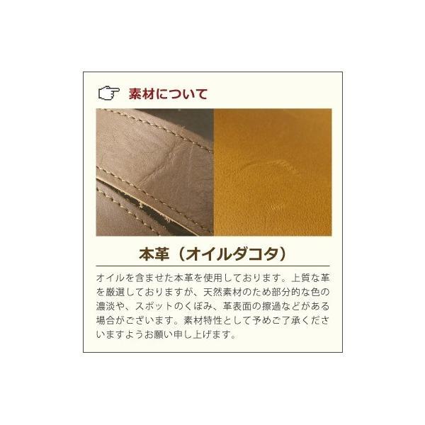 リゲッタカヌー サンダル メンズ ベルト付き本革レザーサボ プレミアム セール SALE|gjweb|13