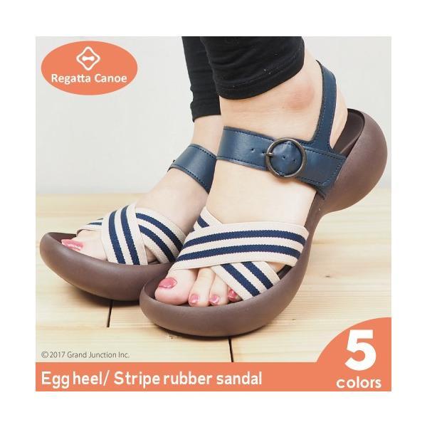 リゲッタカヌー レディース サンダル ゴムストライプ ベルト sandal|gjweb