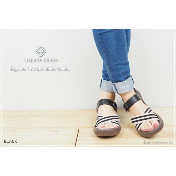 リゲッタカヌー レディース サンダル ゴムストライプ ベルト sandal|gjweb|11