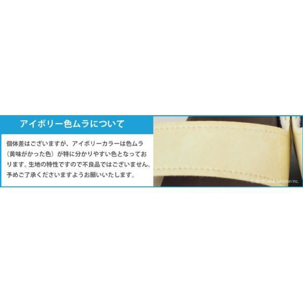 リゲッタカヌー レディース サンダル ゴムストライプ ベルト sandal|gjweb|17