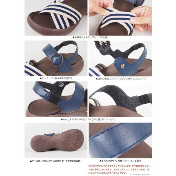 リゲッタカヌー レディース サンダル ゴムストライプ ベルト sandal|gjweb|03