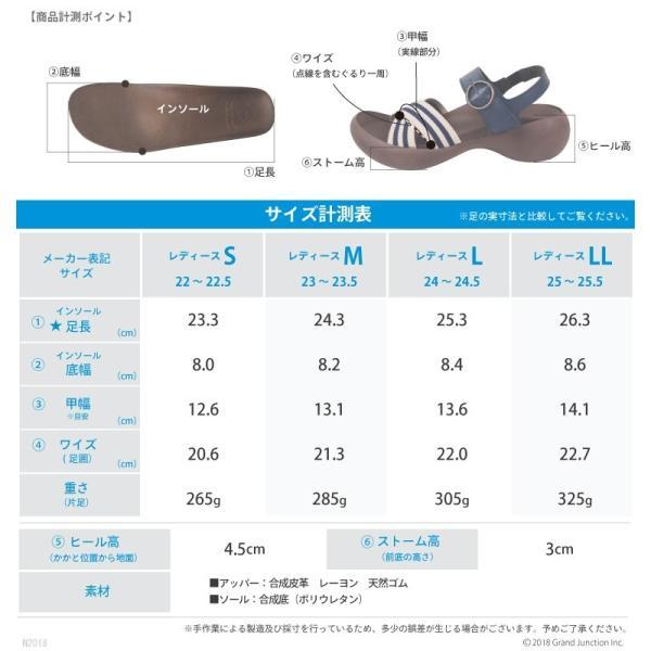 リゲッタカヌー レディース サンダル ゴムストライプ ベルト sandal|gjweb|04