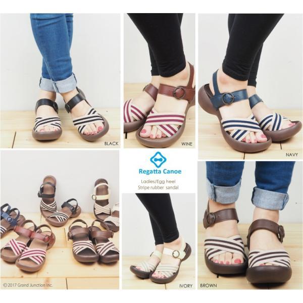 リゲッタカヌー レディース サンダル ゴムストライプ ベルト sandal|gjweb|07