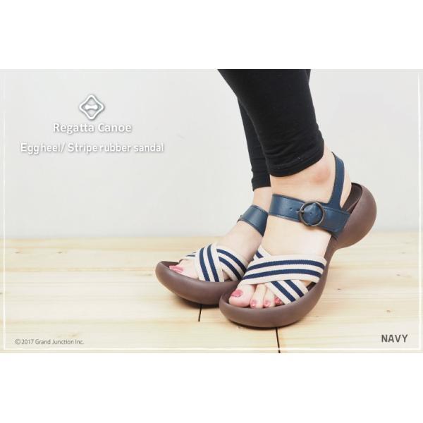 リゲッタカヌー レディース サンダル ゴムストライプ ベルト sandal|gjweb|09