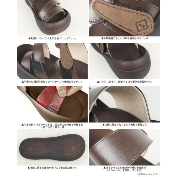 リゲッタ カヌー サンダル メンズ ビッグフット コンフォート sandal gjweb 15