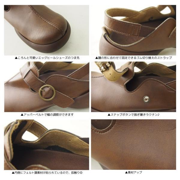 リゲッタカヌー サボ サンダル レディース 厚底 エッグシューズ ストラップ バックル sabot sandal|gjweb|12