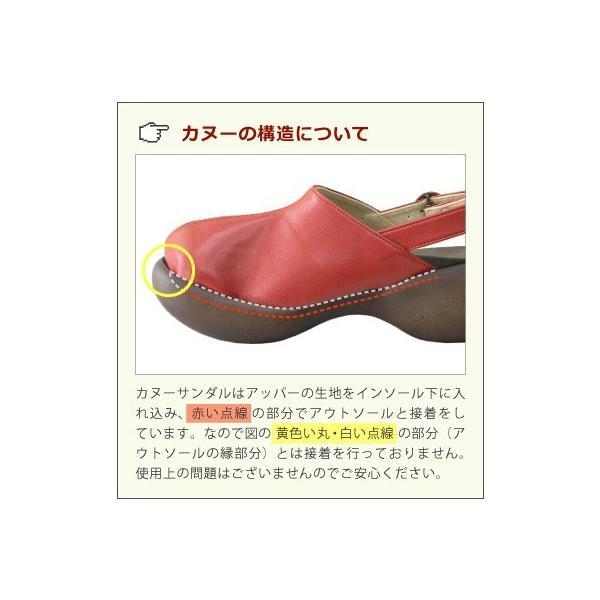 リゲッタカヌー サボ サンダル レディース 厚底 エッグシューズ ストラップ バックル sabot sandal|gjweb|13