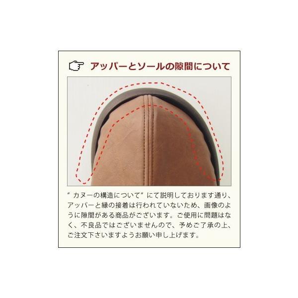 リゲッタカヌー サボ サンダル レディース 厚底 エッグシューズ ストラップ バックル sabot sandal|gjweb|14
