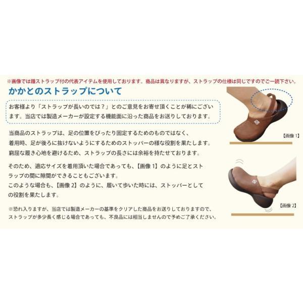 リゲッタカヌー サボ サンダル レディース 厚底 エッグシューズ ストラップ バックル sabot sandal|gjweb|15