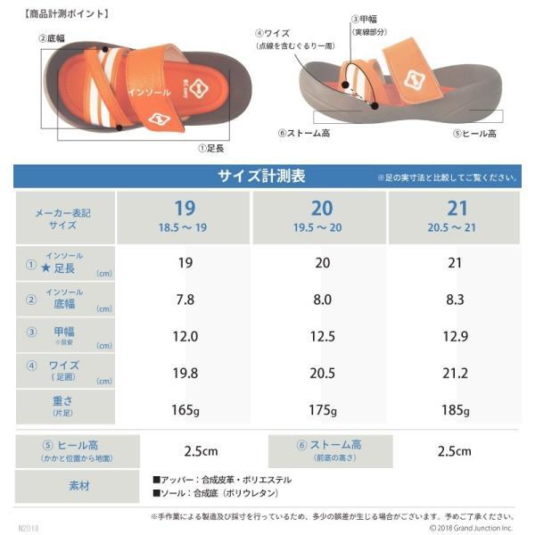 リゲッタカヌー サンダル キッズ 履きやすい クロス ベルト ボーダー sandal プレミアム セール SALE|gjweb|13