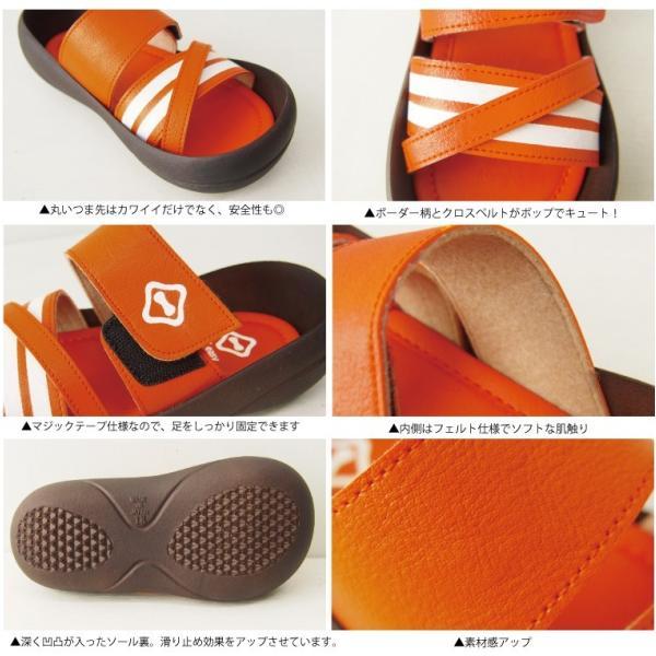 リゲッタカヌー サンダル キッズ 履きやすい クロス ベルト ボーダー sandal プレミアム セール SALE|gjweb|08