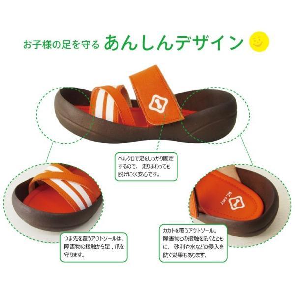 リゲッタカヌー サンダル キッズ 履きやすい クロス ベルト ボーダー sandal プレミアム セール SALE|gjweb|09