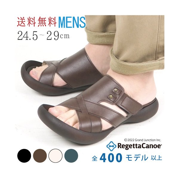 リゲッタカヌー サンダル メンズ おしゃれ クロス ベルト マジックテープ sandal|gjweb