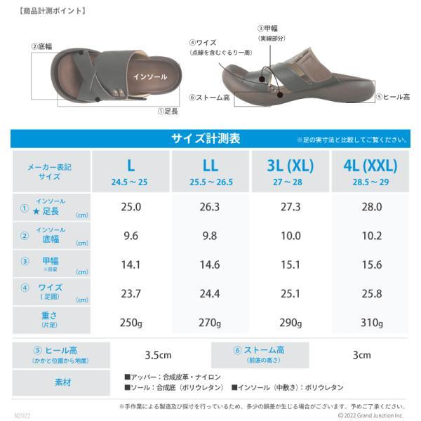 リゲッタカヌー サンダル メンズ おしゃれ クロス ベルト マジックテープ sandal|gjweb|17