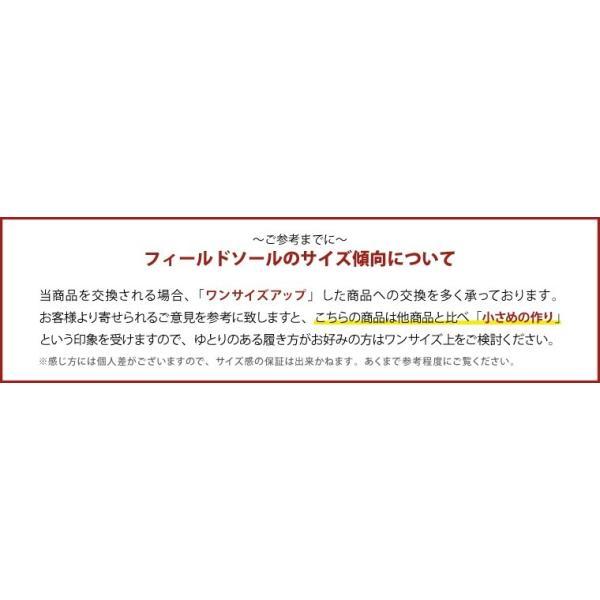 リゲッタカヌー サンダル メンズ おしゃれ クロス ベルト マジックテープ sandal|gjweb|19