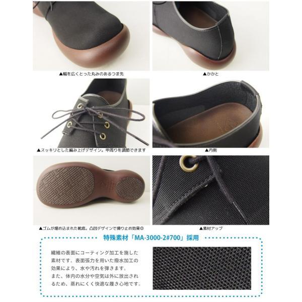リゲッタカヌー メンズ 編み上げシューズ|gjweb|13