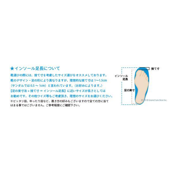 リゲッタカヌー メンズ 編み上げシューズ|gjweb|18