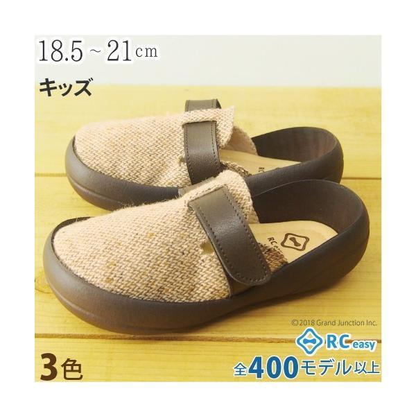リゲッタカヌー サボ サンダル キッズ 履きやすい ツイード sabot sandal プレミアム セール SALE|gjweb