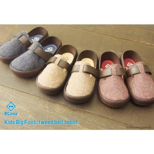リゲッタカヌー サボ サンダル キッズ 履きやすい ツイード sabot sandal プレミアム セール SALE|gjweb|02