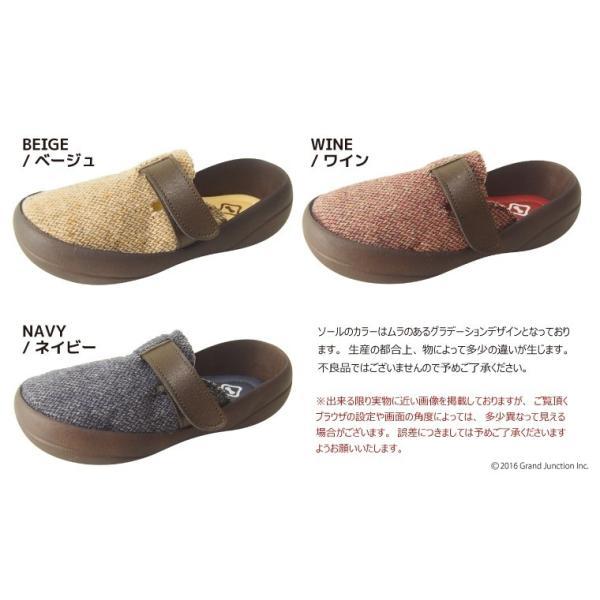 リゲッタカヌー サボ サンダル キッズ 履きやすい ツイード sabot sandal プレミアム セール SALE|gjweb|11