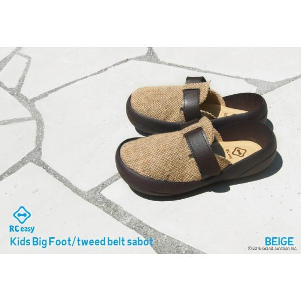 リゲッタカヌー サボ サンダル キッズ 履きやすい ツイード sabot sandal プレミアム セール SALE|gjweb|03
