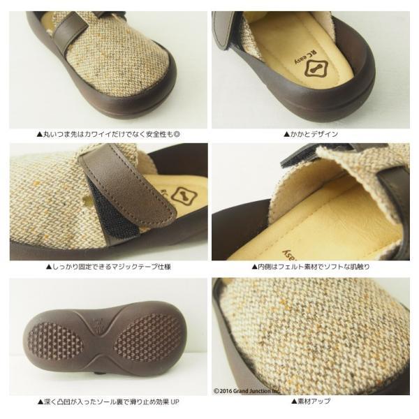 リゲッタカヌー サボ サンダル キッズ 履きやすい ツイード sabot sandal プレミアム セール SALE|gjweb|05