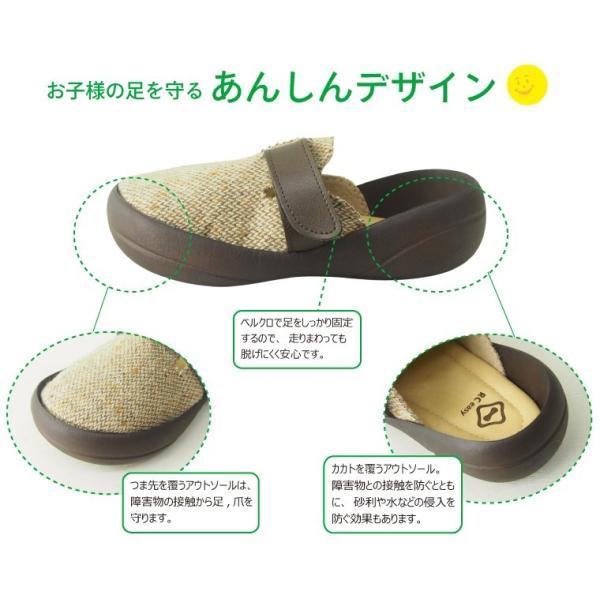 リゲッタカヌー サボ サンダル キッズ 履きやすい ツイード sabot sandal プレミアム セール SALE|gjweb|06