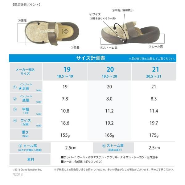 リゲッタカヌー サボ サンダル キッズ 履きやすい ツイード sabot sandal プレミアム セール SALE|gjweb|09