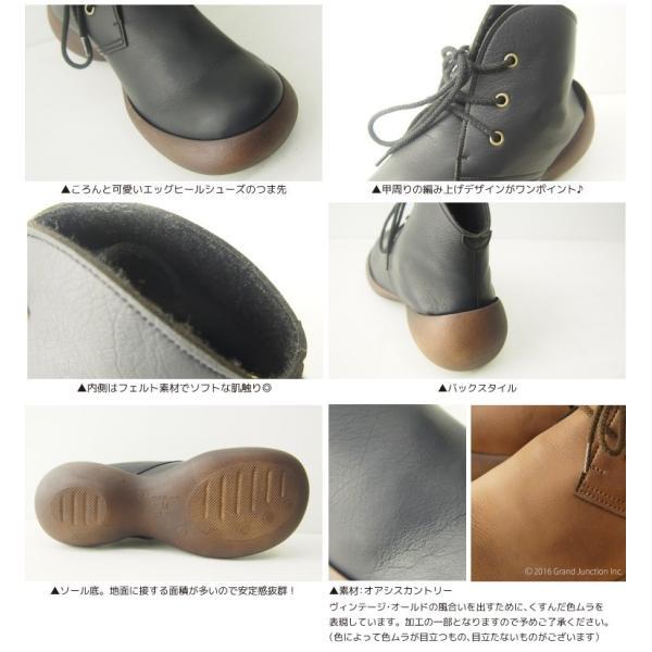 ブーツ 厚底 レディース 編み上げ リゲッタカヌー プレミアム セール SALE|gjweb|11