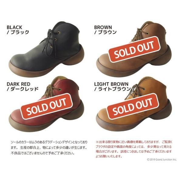 ブーツ 厚底 レディース 編み上げ リゲッタカヌー プレミアム セール SALE|gjweb|16