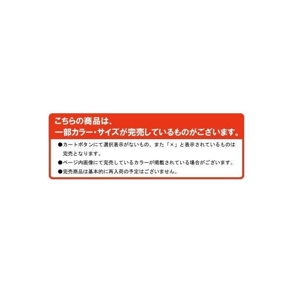 ブーツ 厚底 レディース 編み上げ リゲッタカヌー プレミアム セール SALE|gjweb|17