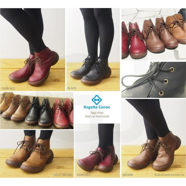 ブーツ 厚底 レディース 編み上げ リゲッタカヌー プレミアム セール SALE|gjweb|09