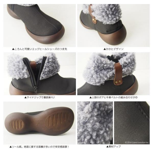 リゲッタカヌー ブーツ レディース ボアブーツ プレミアム セール SALE gjweb 10