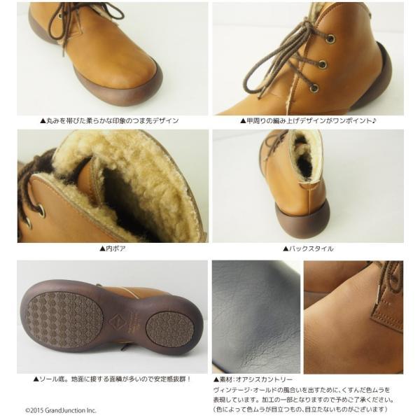 ブーツ レディース リゲッタカヌー ボア ショートブーツ 防滑 プレミアム セール SALE|gjweb|12