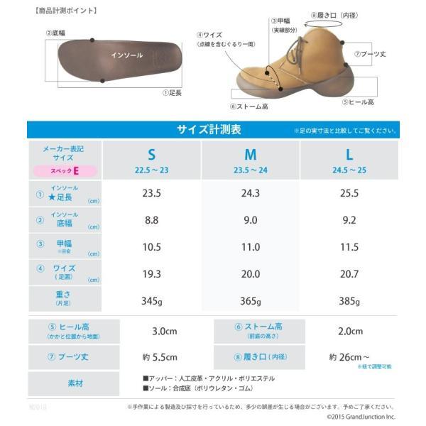 ブーツ レディース リゲッタカヌー ボア ショートブーツ 防滑 プレミアム セール SALE|gjweb|16