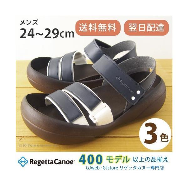 リゲッタ カヌー サンダル メンズ おしゃれ sandal|gjweb