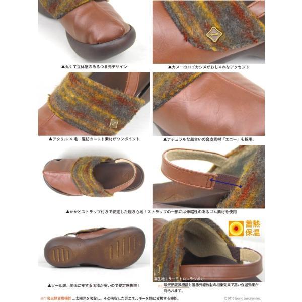 リゲッタカヌー サボ サンダル レディース 厚底 エッグヒール ストラップ ニット sabot sandal|gjweb|04