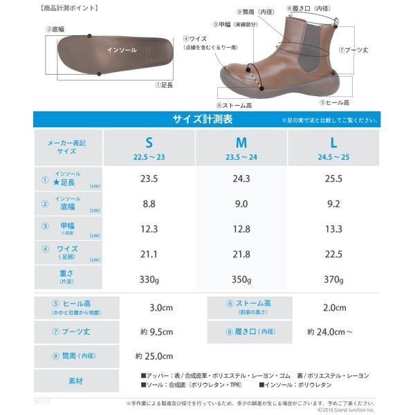 リゲッタカヌー ショートブーツ サイドゴア レディース 防滑仕様 コンフォートシューズ|gjweb|18