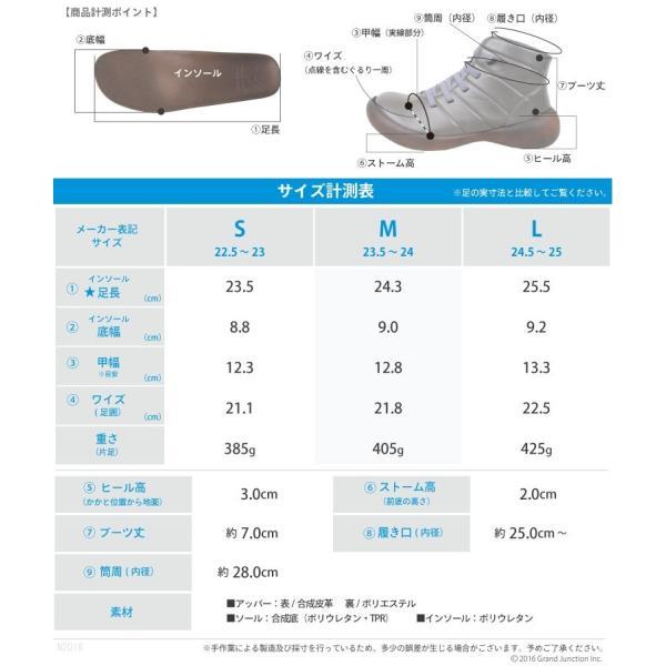 リゲッタカヌー ショートブーツ キルティング 風 レースアップ レディース 防滑仕様 蓄熱保温 コンフォートシューズ プレミアム セール SALE|gjweb|18