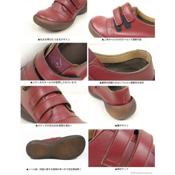 リゲッタカヌー レディース 靴 ベルクロ マジックテープ プレミアム セール SALE gjweb 13