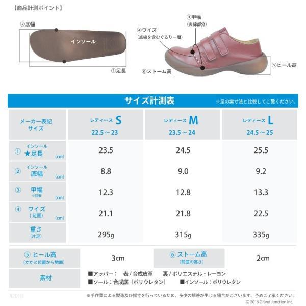 リゲッタカヌー レディース 靴 ベルクロ マジックテープ プレミアム セール SALE gjweb 15
