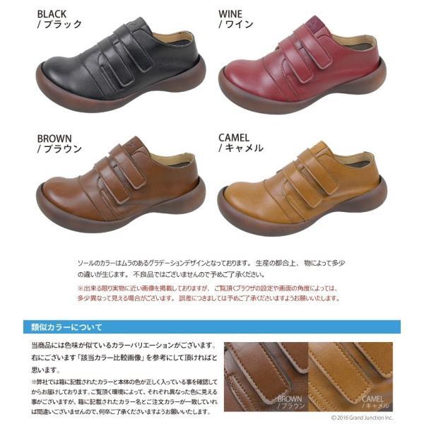 リゲッタカヌー レディース 靴 ベルクロ マジックテープ プレミアム セール SALE gjweb 17