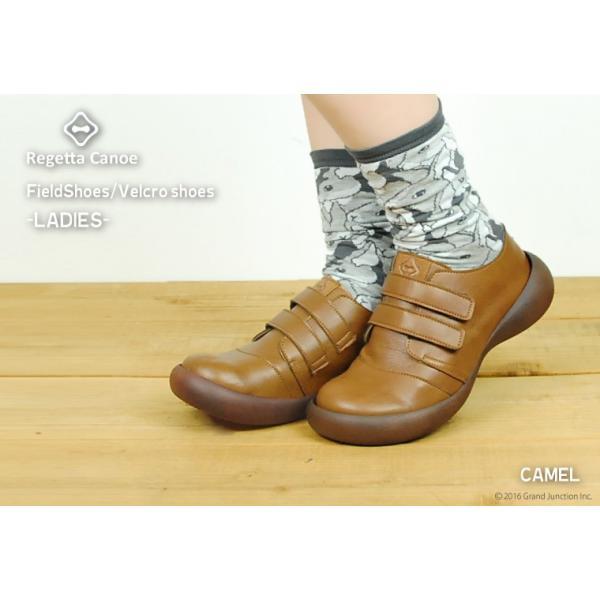 リゲッタカヌー レディース 靴 ベルクロ マジックテープ プレミアム セール SALE gjweb 05