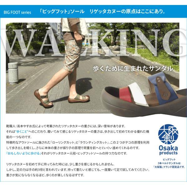 リゲッタカヌー サンダル メンズ おしゃれ ベルト マジックテープ PU 素材 sandal|gjweb|17
