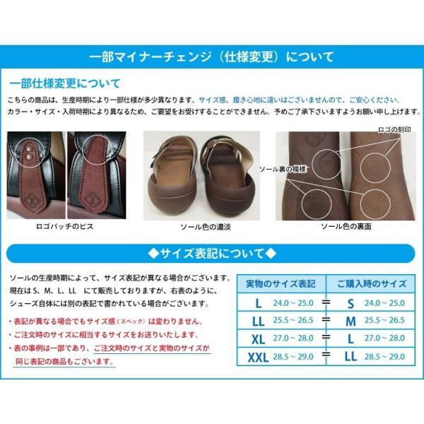 リゲッタカヌー サンダル メンズ おしゃれ ベルト マジックテープ PU 素材 sandal|gjweb|20